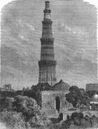 INDIA: View of the Tower of Qutb, in the plain of Delhi, c1880